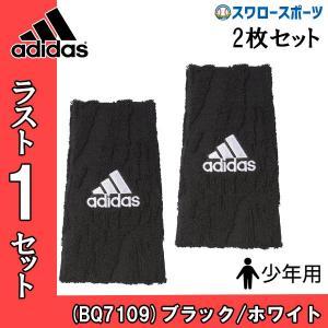 ●商品名:【即日出荷】 adidas アディダス 5T リストバンド プロモデル 2個セット DMU...