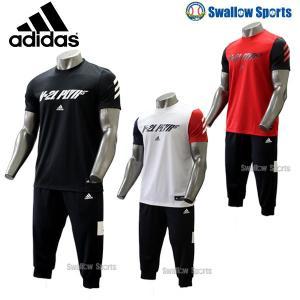 ●商品名:adidas アディダス ウェア 5T PLAYER T プレイヤー Tシャツ 半袖 上下...