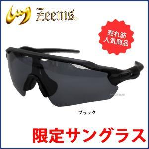 あすつく ジームス ZEEMS 野球 サングラス ミラーレンズ 偏光サングラス ZSW-450 野球部 野球用品 スワロースポーツ
