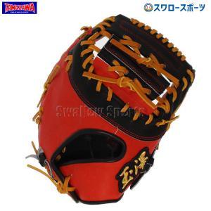玉澤 タマザワ 軟式 少年 ミット ファーストミット CHALLENGER チャレンジャー 一塁手用...