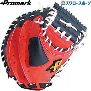 【湯もみ型付け不可】プロマーク 軟式 一般用 キャッチャーミット PCM-4253 グローブ 軟式 キャッチャーミット Promark 【Sale】 野球用品 スワロースポーツ|swallow4860jp
