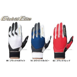 ミズノ グローバルエリート 守備用手袋 (片手用)左手用1EJED110 Mizuno 野球用品 スワロースポーツ