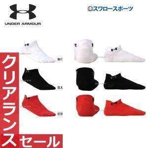 ●商品名:【即日出荷】 アンダーアーマー UA クリアランス チャージドコットン RUN ソックス ...