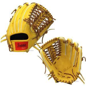 ●商品名:イソノ isono 硬式グローブ グラブ DELUXE SERIES 外野用 外野手用 G...