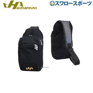 ●商品名:【即日出荷】 ハタケヤマ HATAKEYAMA 限定 ボディバッグ HK-BB70 遠征バ...