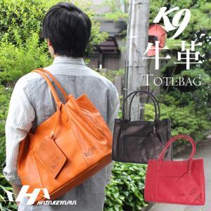 ●商品名:【即日出荷】 送料無料 ハタケヤマ hatakeyama K9(ケーナイン) トートバッグ...
