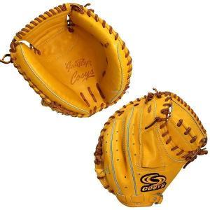 ●商品名:コーシーズ グローブ グラブ 硬式 捕手用 CS-02 硬式用 グローブ 野球用品 キャッ...
