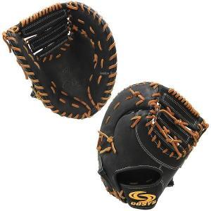 ●商品名:コーシーズ 硬式 ファーストミット 一塁手用 CS-03 硬式用 ファースト用 グローブ ...