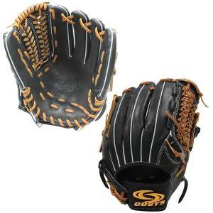 ●商品名:コーシーズ グローブ グラブ 硬式 三塁手用 オールラウンド用 CS-05 硬式用 サード...