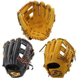 ●商品名:コーシーズ グローブ グラブ 硬式グローブ 内野手用 CS-06 硬式用 野球部 高校野球...