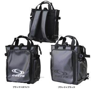 ●商品名:コーシーズ バックパック リュック トートバッグ 2ウェイ CB-01 肩掛け バッグ 遠...