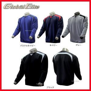 あすつく ミズノ トレーニングウェア(上) BKジャケット グローバルエリート 52LA107