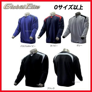 ミズノ トレーニングウェア(上) BKジャケット グローバルエリート 大きいサイズ以上 Oサイズ以上 52LA107 ウエア ランニング ジョギング 練習着 秋冬 冬物 お