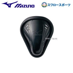 ミズノ ファウルカップ レギュラー型 アクセサリー 52ZB13810 Mizuno 野球部 野球用...