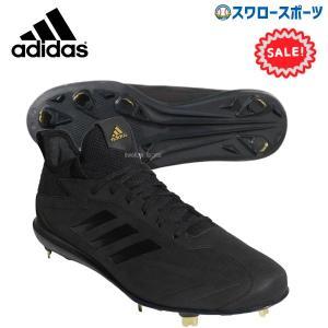 ●商品名:【即日出荷】 【タフトーのみ可】 adidas アディダス スパイク アディゼロ スピード...