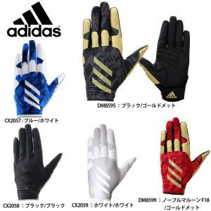 ●商品名:【即日出荷】 adidas アディダス 手袋 5T フィールディング グラブ 守備用 片手...