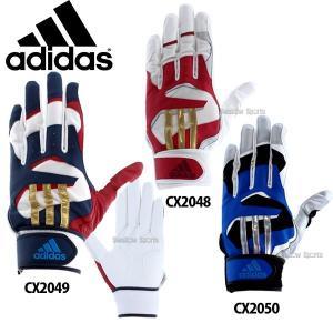 ●商品名:【即日出荷】 adidas アディダス 手袋 5T バッティング グラブ 両手用 ETY5...