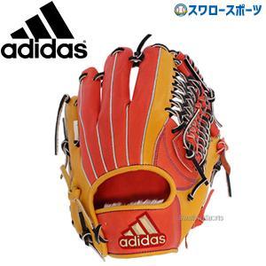 ●商品名:【即日出荷】 adidas アディダス 軟式 グローブ グラブ 内野手用 II FTJ13...