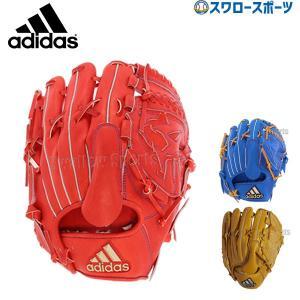 ●商品名:【即日出荷】 adidas アディダス 軟式 グローブ グラブ 投手用 FTJ15 野球部...