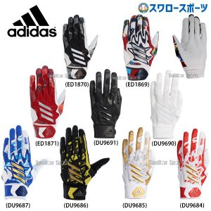 adidas アディダス バッティング手袋 5T バッティンググラブ FTK89 バッティンググローブ 野球部 メンズ 野球用品 スワロースポーツ