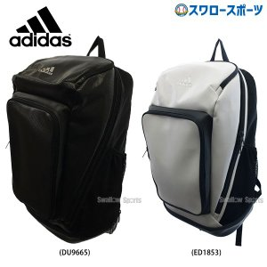 ●商品名:【即日出荷】 adidas アディダス バッグ 5T バックパック FTK93 バック リ...