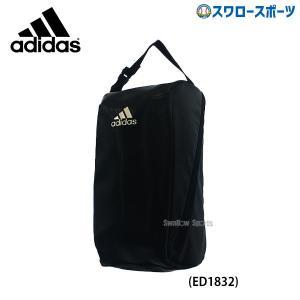 ●商品名:【即日出荷】 adidas アディダス バッグ 5T クリーツケース FYK61 野球部 ...