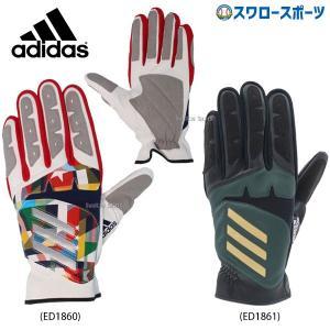 ●商品名:【即日出荷】 adidas アディダス 手袋 5T スライディンググローブ 走塁用手袋 F...