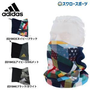 adidas アディダス 帽子 5T ネックウォーマー FYK70 新商品 野球用品 スワロースポーツ