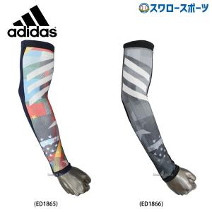 あすつく adidas アディダス 5T アームスリーブ 片腕用 FYK71 野球用品 スワロースポーツ