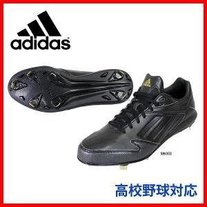 あすつく adidas アディダス 樹脂底 金具...の商品画像