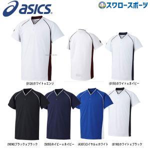 ●商品名:アシックス ベースボール ベースボールシャツ Tシャツ 半袖 2ボタン BAD013 ウェ...