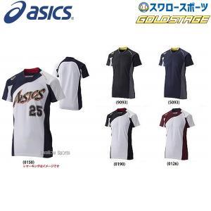 ●商品名:アシックス ベースボール ゴールドステージ ブレードシャツ Tシャツ 半袖 メンズ BAD...