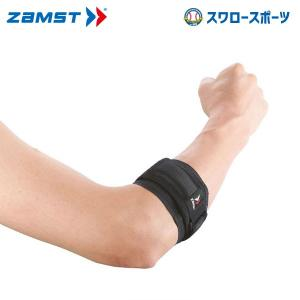 ザムスト ZAMST 腕・肩部サポーター ZA...の関連商品2