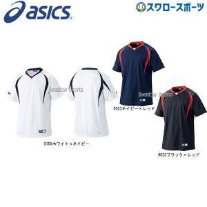 ●商品名:アシックス ベースボール プラクティスシャツ Tシャツ 半袖 BAD008 ウエア ウェア...