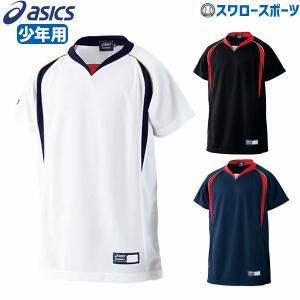 ●商品名:アシックス ベースボール ジュニア プラクティスシャツ Tシャツ 半袖 BAD04J ウエ...