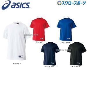 ●商品名:アシックス ベースボール ジュニア ベースボールTシャツ BAT01J ウエア ウェア a...