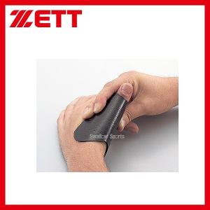 ゼット ZETT グラブ用 親指用プロテクター BGX160 ZETT 野球用品 スワロースポーツ|swallow4860jp