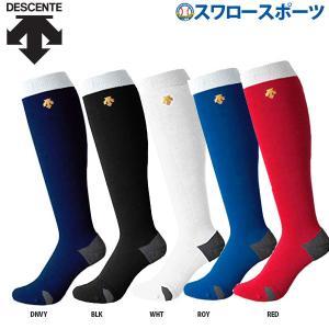●商品名:デサント 3D ソックス C-879 ウエア ウェア DESCENTE 靴下 野球部 野球...