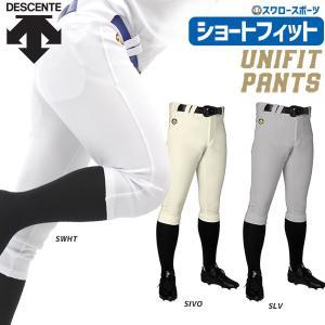 野球 ユニフォームパンツ ズボン デサント STANDARD...