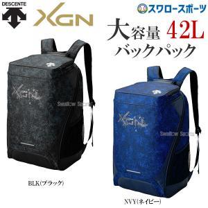 ●商品名:デサント 限定 バックパック DBANJA00 バッグパック バッグ リュック バック 野...