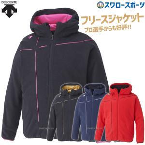●商品名:デサント DESCENTE フリース ジャケット ジャージ 長袖 DBX-2660B ウエ...