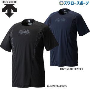 あすつく デサント ベースボール シャツ Tシャツ 半袖 メンズ DBX-5701A 野球部 練習着 運動 ウェア ウエア 春夏 野球用品 スワロースポーツ