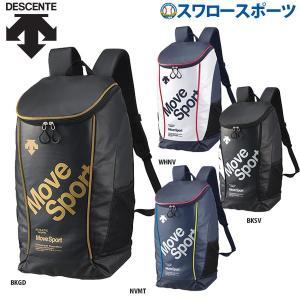●商品名:デサント movesport バックパック M DMANJA41 野球部 野球用品 スワロ...