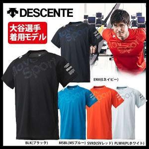 ●商品名:【即日出荷】 デサント movesport BRZ+ ハーフスリーブ Tシャツ 半袖 DM...