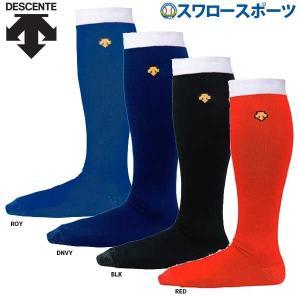 デサント ジュニアカラーソックス JC-876 ◆jrg ウエア ウェア ソックス DESCENTE 靴下 野球用品 スワロースポーツ|swallow4860jp
