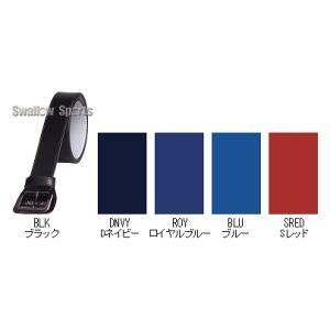 デサント ジュニア用ベルト コードレ(レギュラーサイズ) JC-992 ◆jrg ウエア ウェア ベルト DESCENTE 野球用品 スワロースポーツ|swallow4860jp