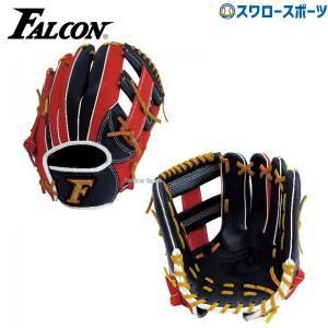 ファルコン 野球 軟式グローブ グラブ 一般 オールラウンド用 FG-5718 軟式用 M号 M球 ...