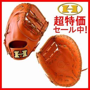 あすつく ハイゴールド 軟式 ファースト ミット  NPF-260 グローブ 軟式  HI-GOLD 【Sale】 野球用品 スワロースポーツ|swallow4860jp