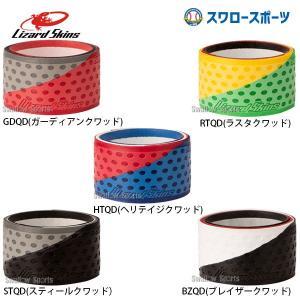 ●商品名:リザードスキンズ Lizard Skins 野球 グリップ テープ バットラップ LSLS...