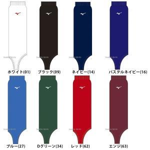 ●商品名:ミズノ ストッキング ローカットモデル(ジュニア 少年・ウィメンズ用) 12JX8S12 ...